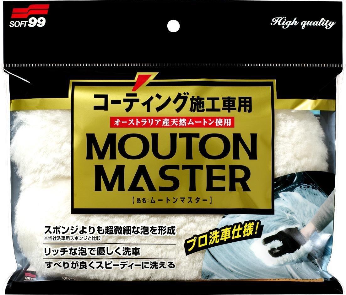 Soft99 Car Wash Glove Mouton Master (Rękawica do mycia) - GRUBYGARAGE - Sklep Tuningowy